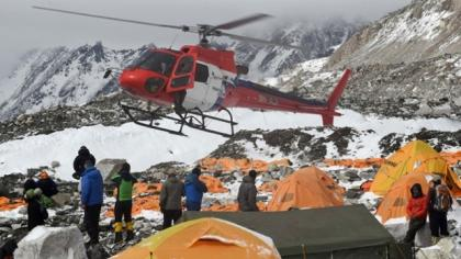 A Rescue Helicopter Lands At Everest's Base Camp